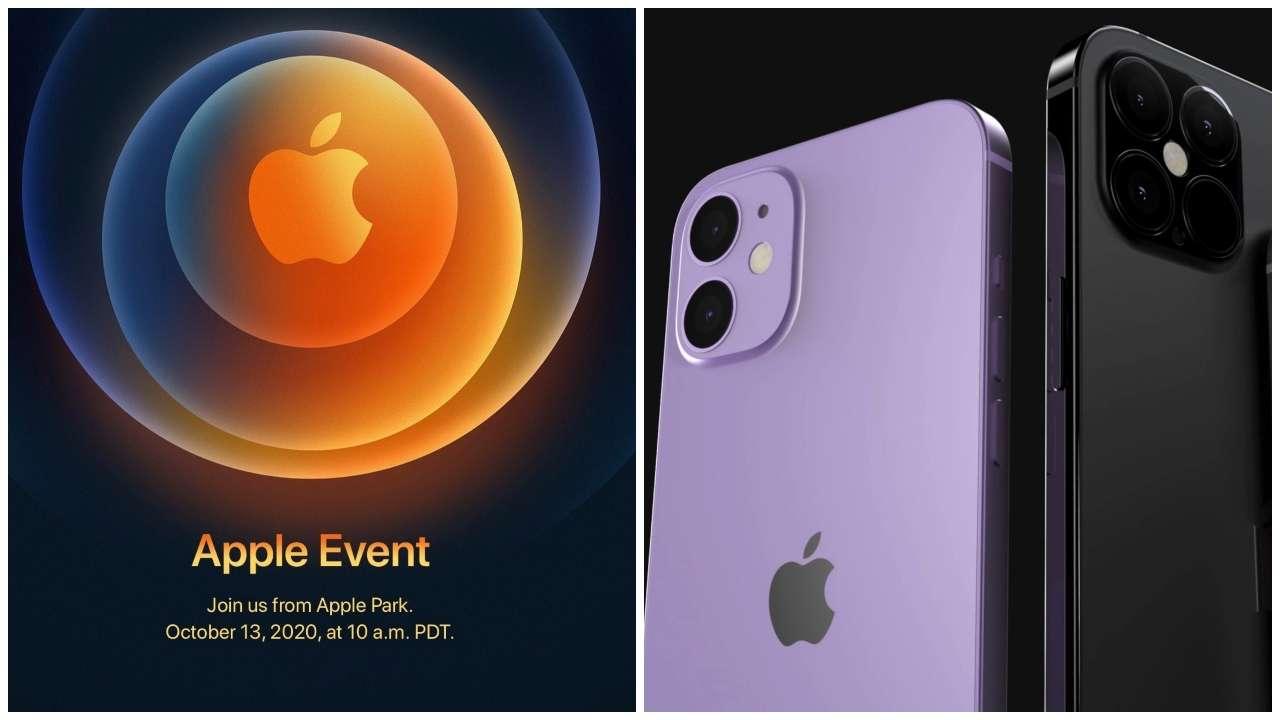 Apple 2020 Event