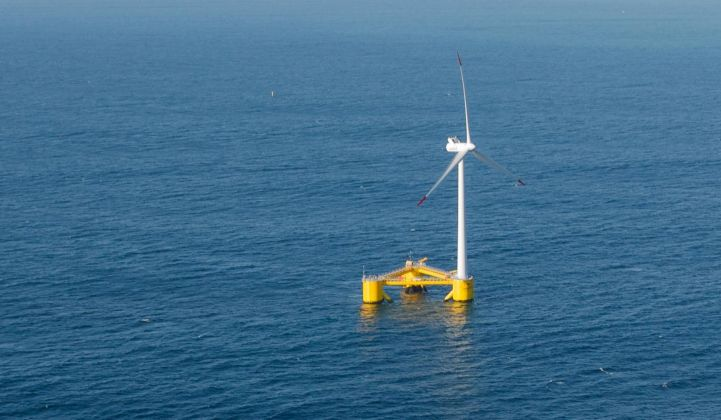 Floating Turbine