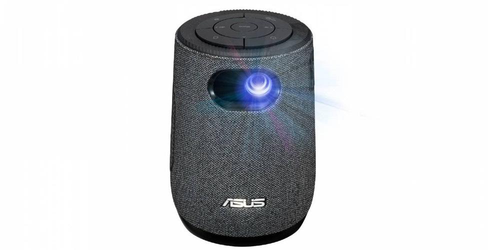 Asus ZenBeam Latte Projector