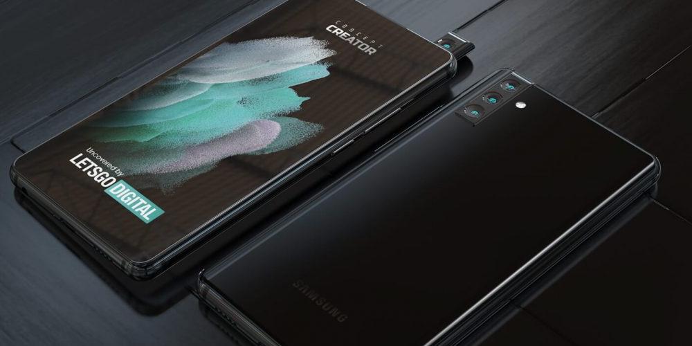 Samsung Triple camera rotating