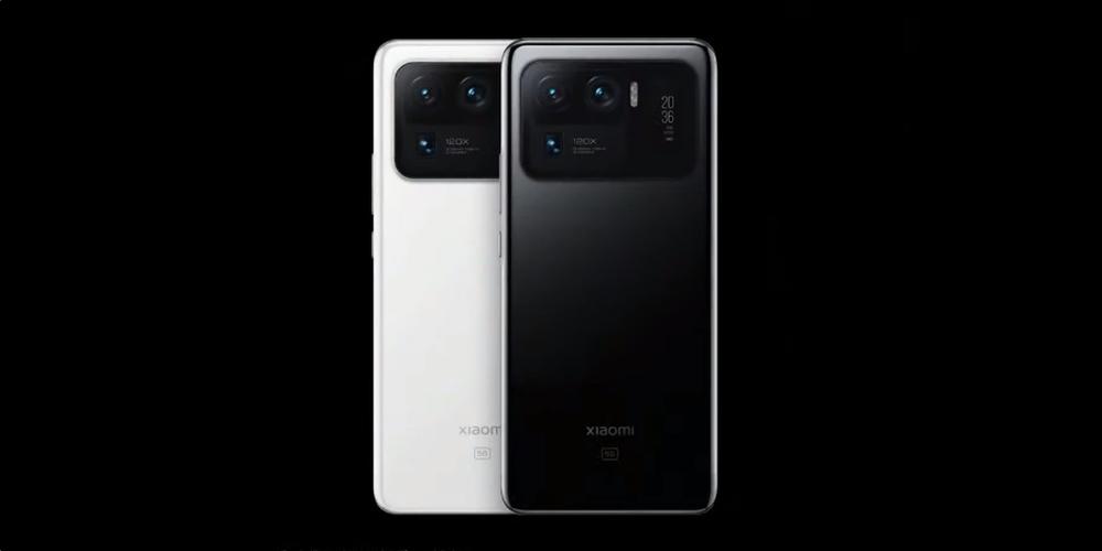 Xiaomi Mi 11 Pro smartphone